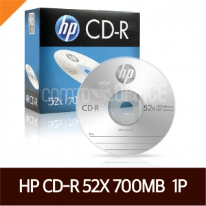 HP) CD-R 1P (700MB/52X)