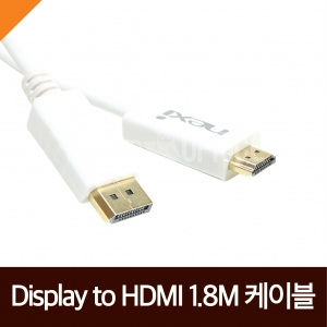 NEXI) Display to HDMI케이블 1.8M (NX211)