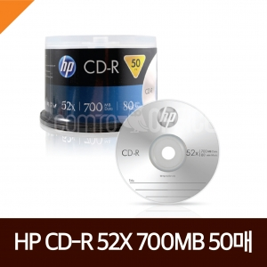HP) CD-R 50P (700MB/52X)