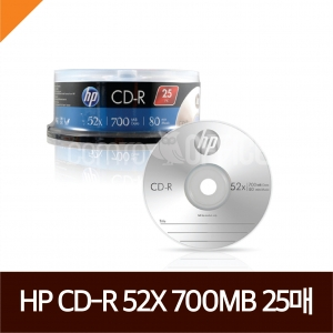 HP) CD-R 25P (700MB/52X)