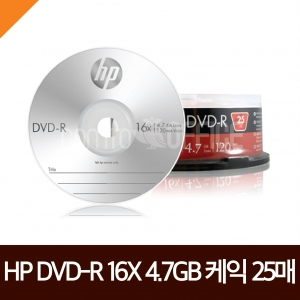 HP) DVD-R 25P (4.7GB/16X)