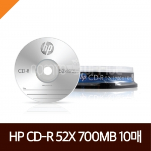 HP) CD-R 10P (700MB/52X)